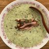 麺や七彩でだだちゃ豆の冷やし麺(八丁堀)
