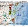 2017年09月25日 15時12分 茨城県沖でM3.2の地震
