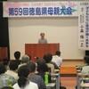 パソコン修理、徳島県母親大会で訴え、「川上澄生全集」第13巻
