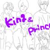 【King&Prince】シンデレラガールしか知らないけど期待しています