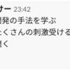 [ふっけー] jigインターン2019 - 終わりわよ!!