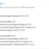 VSTS で Team Foundation Version Control で Xamarin のソース管理をする際に package フォルダーを除外したい