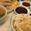 大盛りカオマンガイがおいしい!バンコク旅
