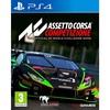 PS4/XB1版 ASSETTO CORSA COMPETIZIONEアップデートのお知らせ。
