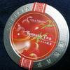「トマトの紅茶」を飲んでみた