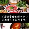 【オススメ5店】柏・南柏・松戸・新松戸・我孫子(千葉)にある中華料理が人気のお店