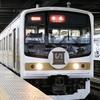 【通勤車両が大変身】JR日光線の観光列車「いろは」に乗ってきました!