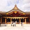 【旅人の守り神?】神奈川の寒川神社での八方除体験記とその後起こった奇跡!
