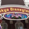 9月のディズニーランド散歩☆いよいよハロウィンスタート!ゴーストたちと一緒に『ゴースト流東京ディズニーランド』を楽しもう!
