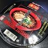 麺類大好き272 ニュータッチ凄麺富山ブラック、再降臨。