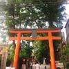 《後編》今から要チェック! 大注目♪飯田橋・神楽坂で神社をめぐる♪