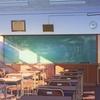 公立高校の教室一覧