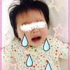 ☆ 生後196日 生後5ヶ月くらいからの『夜泣き』