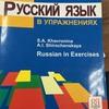 ロシア留学 現状報告!