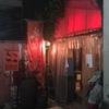 不思議なカレーライス専門店ブラザーとまごうなき神がいる「Jazz SPOT Intro」さん!