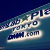 チームラボ プラネッツ TOKYO DMM .com