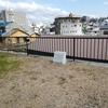 イオン岡崎南店 イオンモール岡崎 イオンの環境保全活動ゆかりの地