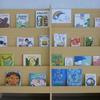 とある学校の図書館(虹とどろんこ)