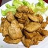【食事】 今日の晩ごはん 2017/01/27 低コストな鶏づくし