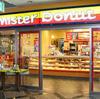 ミスタードーナツを店内で利用するときに使える裏技 ドーナツ好き必見