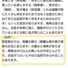 2021/02/28  日記