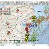 2017年10月02日 09時40分 福島県中通りでM3.3の地震