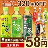 ほうじ茶が相場の価格より安い値段~!