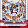 豊丸産業「CR 魔神英雄伝ワタル」の筐体画像&PV&ウェブサイト