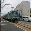 【鉄】2019江ノ電で今抑えておきたいラッピング車両【ライト鉄子の部屋】