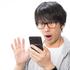 UQmobileでiPhone7を使うなら?契約前に知っておきたいこと
