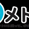 「PASMO」で東京メトロに乗るだけでポイントが貯まる「メトポ」の登録方法
