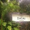 ジャングルの隠れ家で極上の贅沢を。ザ・ダタイランカウイ旅行記
