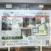 幸せになれたらいいな 風呂なしの三万円のアパート借りて