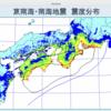 東大名誉教授の「南海地震は神話」報道にだまされるな‼️「地震はいつでも、どこでも起こりうる」