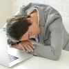 昼休みにたった10分の昼寝をするだけで、午後の仕事に集中できる