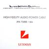 ラックスマン LUXMAN JPA-15000 【リファレンス電源ケーブル 1.8m】購入レビュー