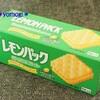 レモンパック クリームサンドクラッカー