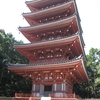 31番札所「竹林寺」には四国に5基ある五重塔の一つがあります