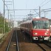 東岡崎まで電車さんぽ - 2019年4月21日