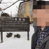 さくら-87-北上市立公園展勝地 全市/北上市 2010.12.30(THU)