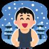 【ランニング】仕事終わりに寒空の中をランニングするコツ