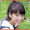 岡副麻希が有吉反省会でも天然炸裂!?桐谷美玲とのツーショット画像