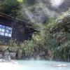 鶴の湯、朝の風景。