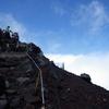 2014/8/30:富士山登頂
