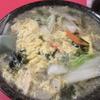 【奈良中華雑炊】 中華料理 和光飯店 さん