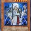 日本神話学③ 三貴神