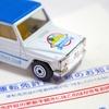 二俣川の免許センターは子連れで免許更新できるか検証!(神奈川県)