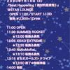 7月のライブ記録①(NaNoMoRaL、町ガ、Suzuriha ほか)