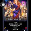 デュエルエクスマキナ日記 〜☆4以下のメフィストオススメカード領域別TOP3〜