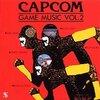 カプコン・ゲーム・ミュージックVol.2/Capcom